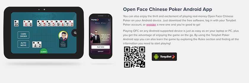 TonyBet Poker mobile