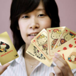 Hello Kitty gold cards