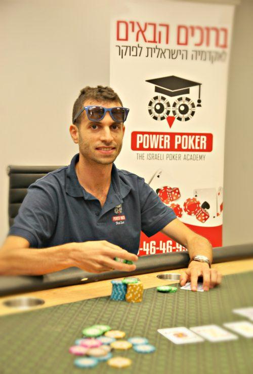 Shai Zurr Israel Poker Academy