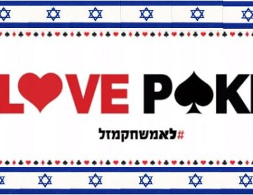 Israel Loves Poker