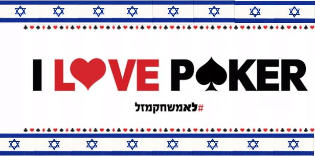 Israel Loves Poker