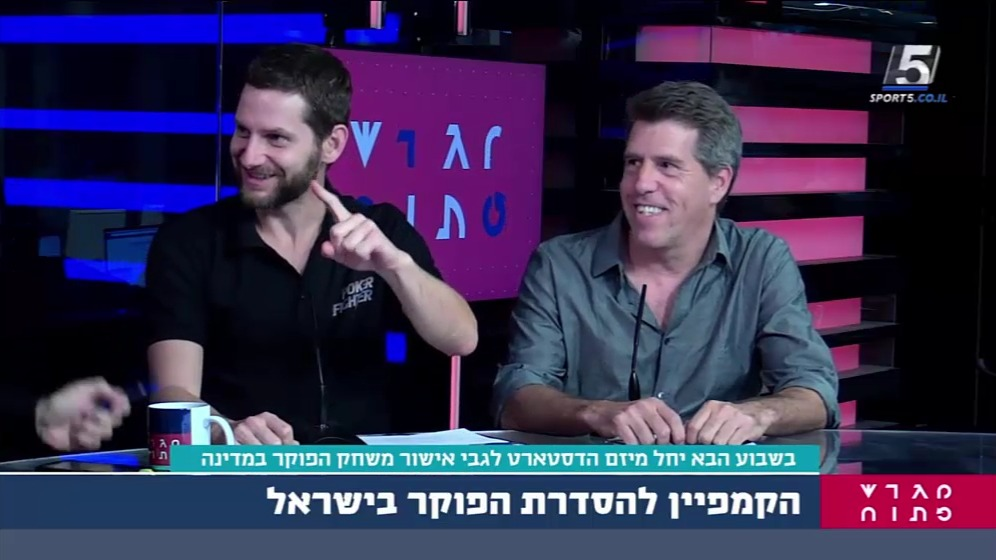 Stas Tishkevich Shimon Yaffe