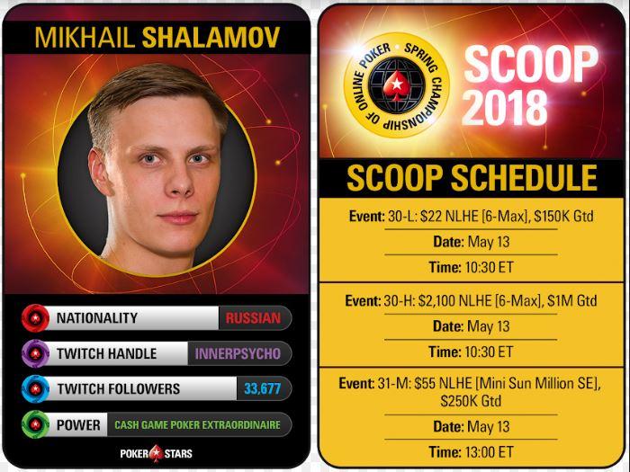 Mikhail Shalamov SCOOP 2018 Twitch schedule