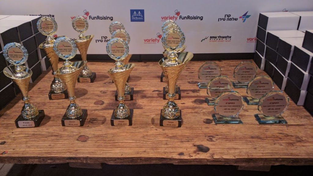 variety fundraising trophies