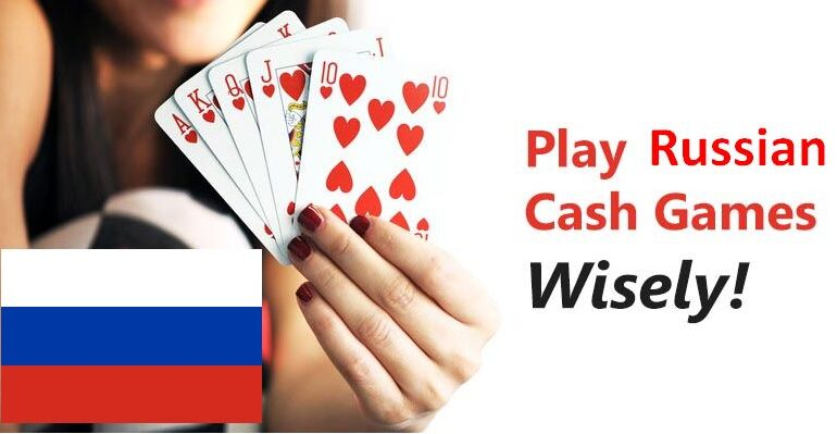 Russian Cash Games