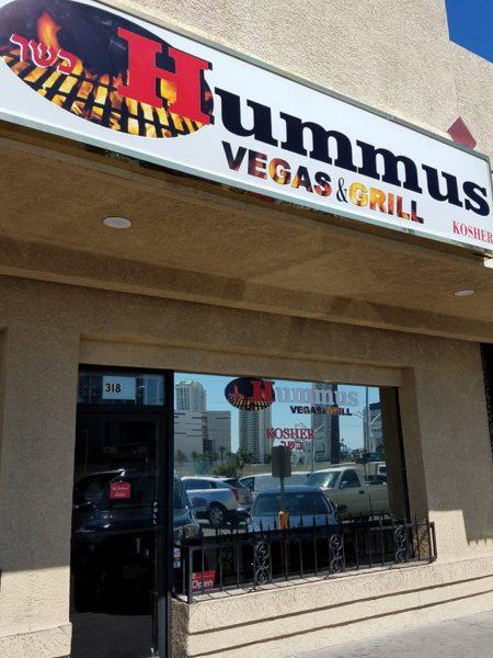 Hummus Vegas Grill