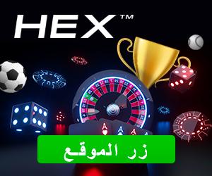 ArabCasinoHEX